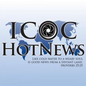 ICOC HotNews Logo_Square